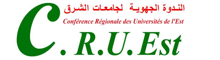 Conference Régionale de l'Est
