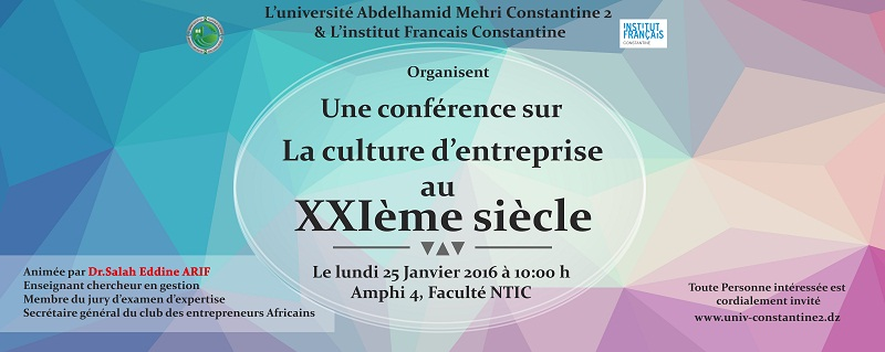 conference-culture-entrep